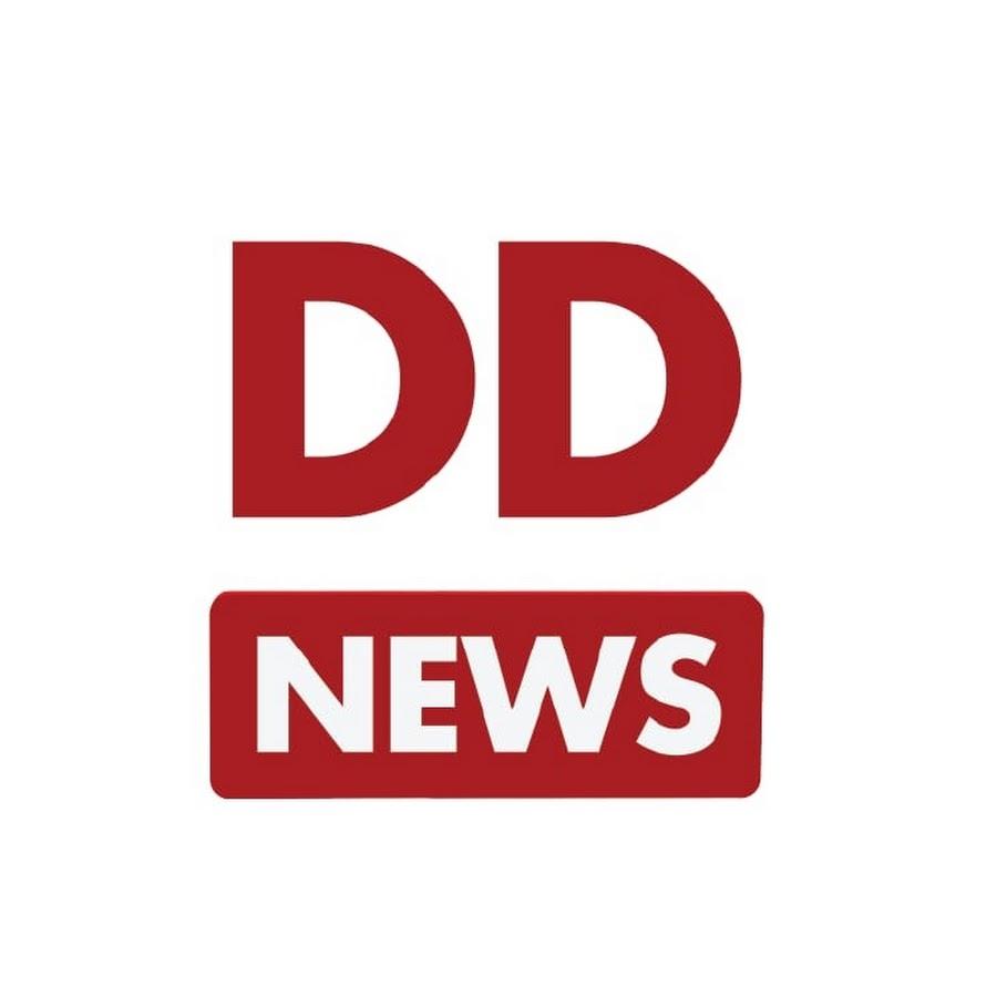 Doordarshan Jobs Recruitment