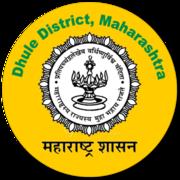Dhule District Recruitment