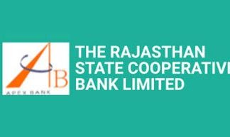 Rajasthan Cooperative Bank Recruitment