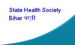 State Health Society Bihar Job Notification