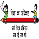 SSA Delhi Coordinator Recruitment