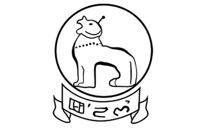 GAD Manipur Notification