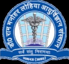 RML Hospital Jr Resident Recruitment