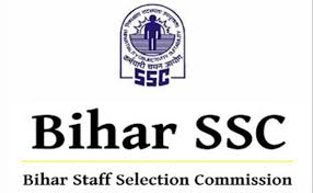 BSSC Recruitment