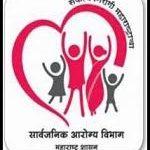 Arogya Vibhag Maharashtra Recruitment