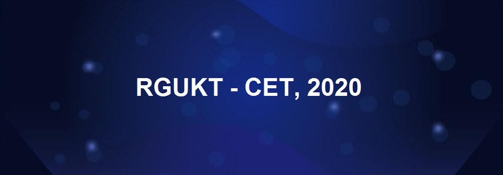 RGUKT CET Results 2020